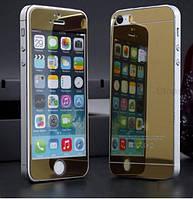 Защитное зеркальное стекло Gold для iPhone 5,5S - 0.3mm