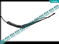 Рычаг ( щеткодержатель ) щетки стеклоочистителя левый 2E1955401B Mercedes SPRINTER 2006-, VW CRAFTER 2006-