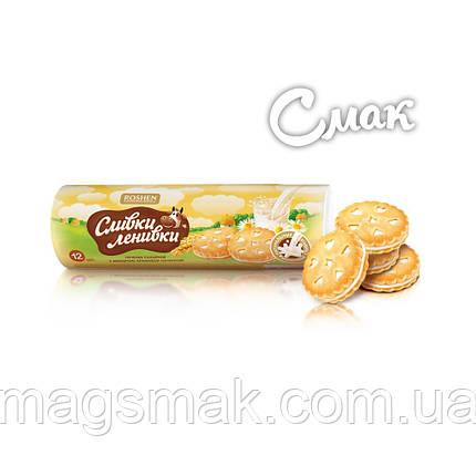 Печенье-сендвич Roshen Сливки-Ленивки, 170г , фото 2