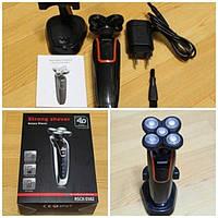Мужская акумуляторная электробритва Kemei 4D RSCX-5582 Strong Shaver Rotary Shaver (Кемей 4Д Стронг Шевер)