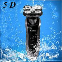 Водонепроницаемая электробритва Kemei 4D RSCX-5582 Strong Shaver Rotary Shaver