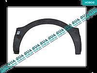 Молдинг / накладка (листва ) переднего крыла (пластик ) 504099744 Iveco DAILY IV 2006-2011, Iveco DAILY V 2011-