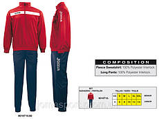 Спортивный костюм Joma ACADEMY 9016Т10.60 (р. 2XL)