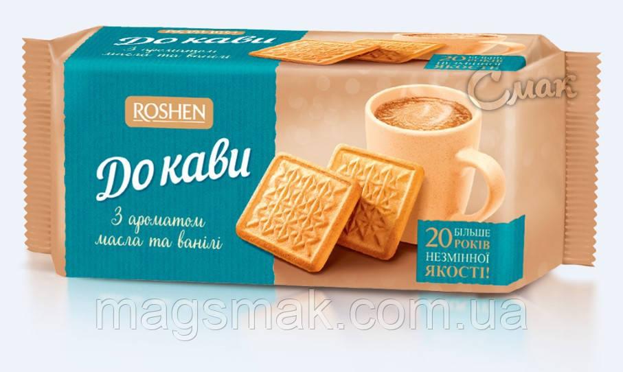 """Сахарное печенье """"К кофе"""" масло-ваниль, 185 г"""