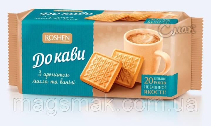 """Сахарное печенье """"К кофе"""" масло-ваниль, 185 г, фото 2"""