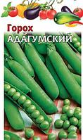 """Семена гороха оптом """"Адагумский"""" 100 грамм купить оптом от производителя в Украине 7 километр"""
