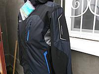 Лыжные куртки columbia для мужчин