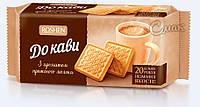 """Сахарное печенье """"К кофе"""" топленое молоко, 185г"""
