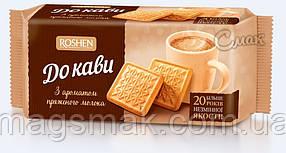 """Сахарное печенье """"К кофе"""" топленое молоко, 185 г"""