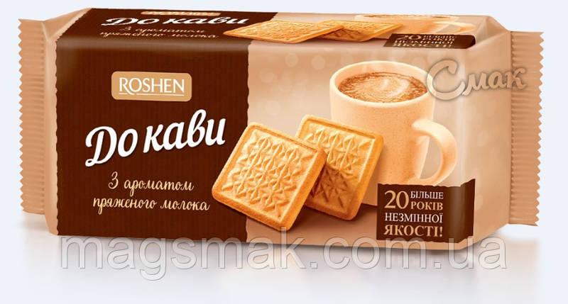 """Сахарное печенье """"К кофе"""" топленое молоко, 185 г, фото 2"""