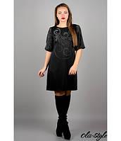 Трикотажное женское черное  платье  Каролина    Olis-Style 44-52 размеры