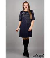 Трикотажное женское синее  платье  Каролина    Olis-Style 44-52 размеры