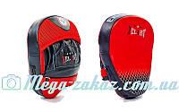 Лапа изогнутая боксерская ZEL 6149: кожа, 2 лапы в комплекте