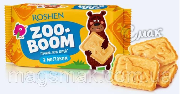 Сахарное печенье Zoo-boom c молоком, для детей, 68 г