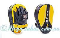 Лапа изогнутая боксерская ZEL 6151: кожа, 2 лапы в комплекте