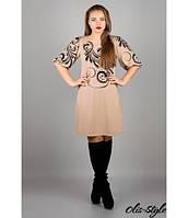 Трикотажное женское бежевое  платье  Каролина    Olis-Style 44-52 размеры
