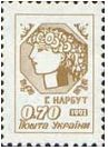 0.70 крб