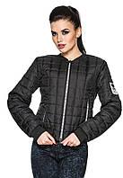 Молодежная женская  куртка Милана  (черный)