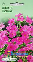 """Семена цветов Лещица (Гипсофила) изящный карминный, однолетнее 0,1 г, """" Елітсортнасіння"""",  Украина"""