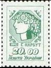 20 крб