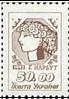 50 крб