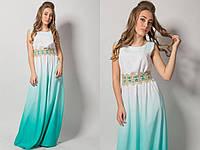 """Длинное нарядное платье в пол """"Ambra"""" с кружевным поясом (6 цветов)"""