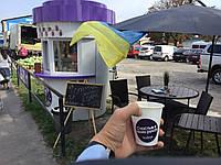 Изготовления МАФа, павильона, торгового модуля стакан кофе ТМ Stakan coffee