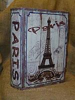"""Шкатулка Книга - сейф """"Париж"""" 32Х22Х7 сантиметров"""