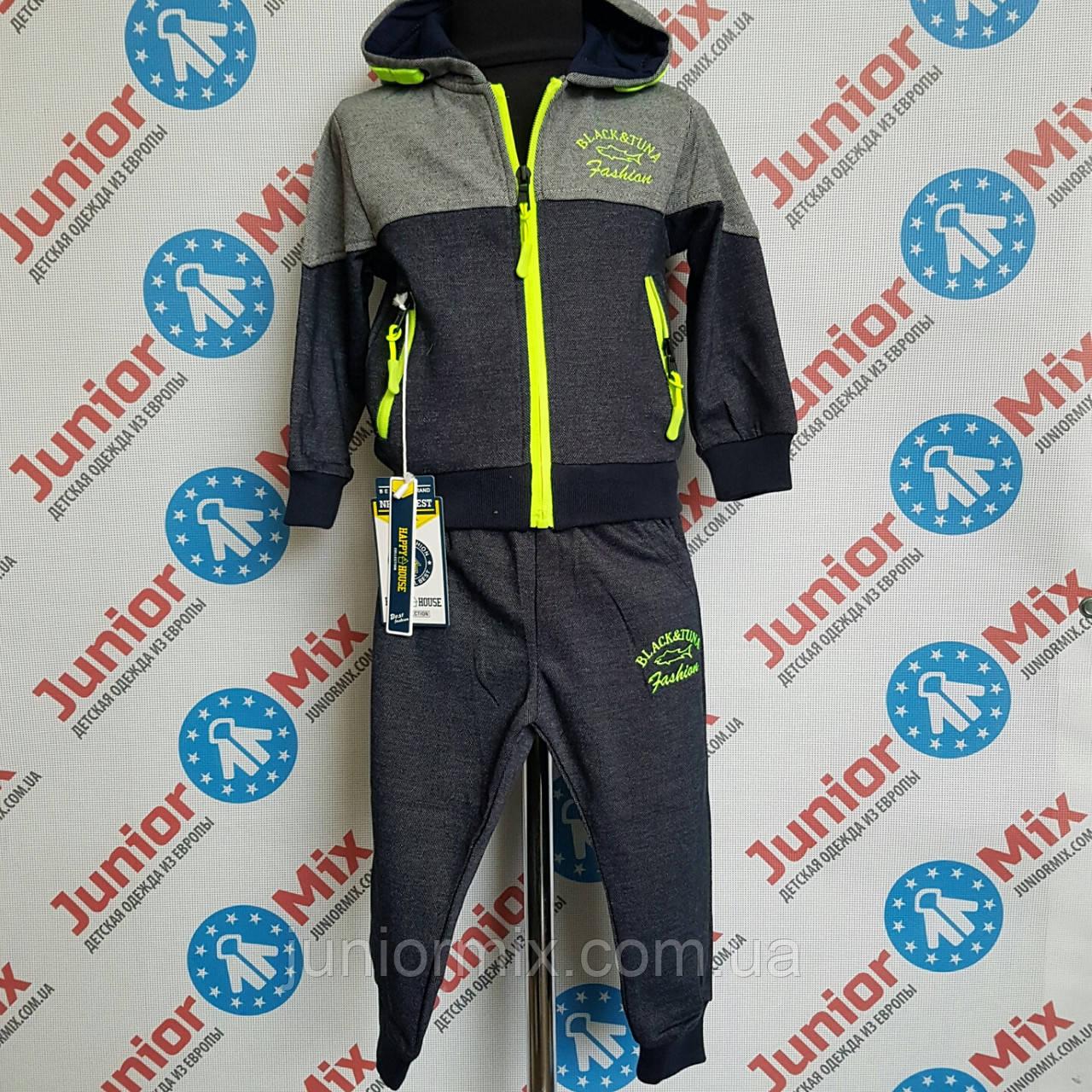 Детский спортивный костюм на мальчика