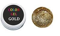 Гель-краска 5 мл(золото)