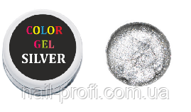 Гель-краска 5 мл(серебро)