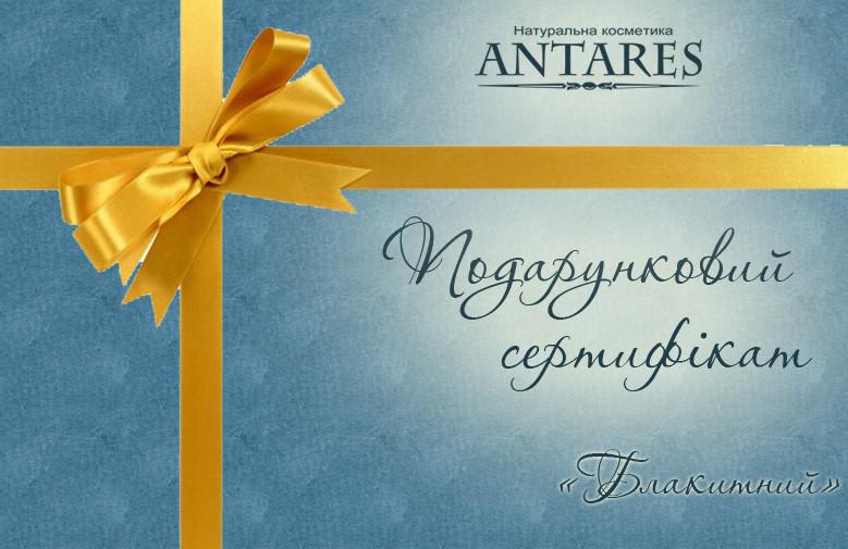 Подарочный сертификат на 300 грн