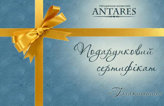 Подарочный сертификат на 300 грн, фото 2