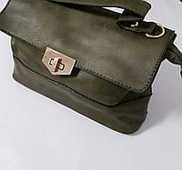Женская сумочка Портфель