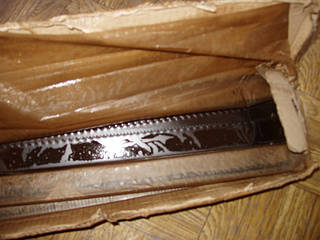 Полотно ножовочне ручне (Білорусія)