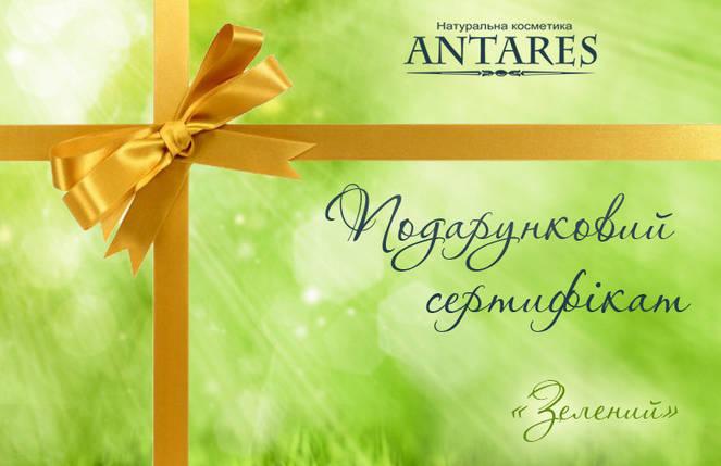 Подарочный сертификат на 900 грн, фото 2