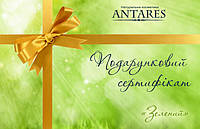 Подарочный сертификат на 600 грн