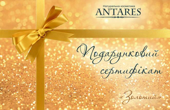 Подарочный сертификат на 1500 грн, фото 2