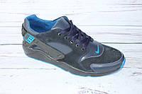 Кроссовки мужские кожаные синего цвета А04