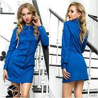 Женское платье-рубашка синего цвета с длинным рукавом. Модель 12461.