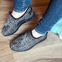 Серые женские кроссовки копия адидас изи, фото 1