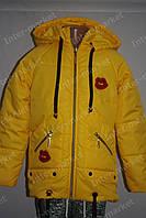 Подростковая зимняя куртка на замке с капюшоном и мехом желтая