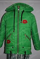 Подростковая зимняя куртка на замке с капюшоном зеленая