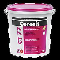 CERESIT CT-77 Мозаичная штукатурка