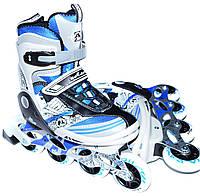 Роликовые коньки Zelart ZEL-633B детские, ролики раздвижные синие