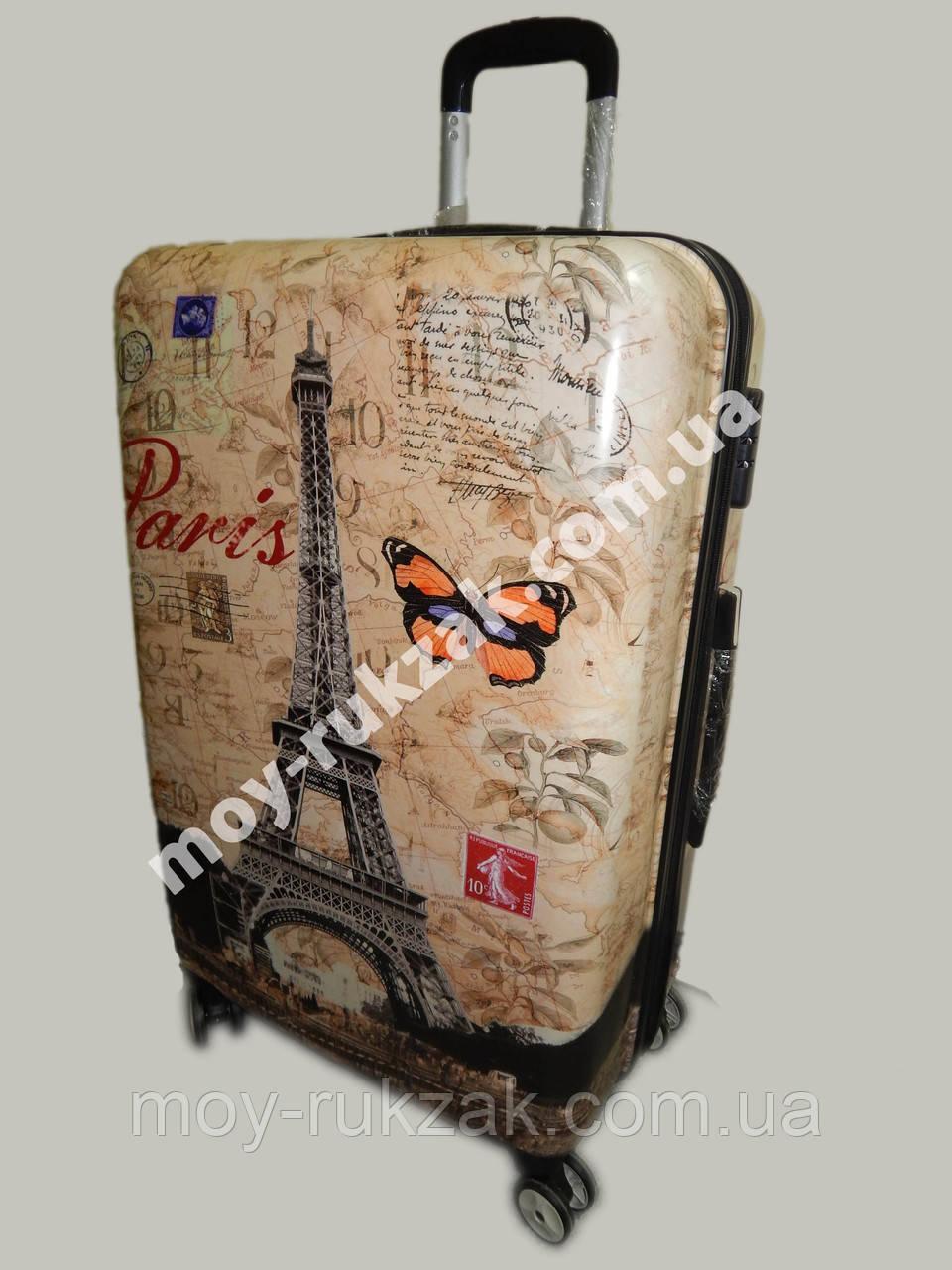 Цветные чемоданы париж рюкзаки ай лав мам фото