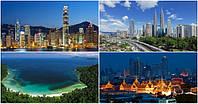4 мегаполиса Азии. Без виз!