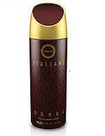 Sterling Armaf Italiano deo 200 ml. w оригинал