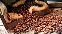 Кофе свежеобжаренный Арабика Сорт: Сантос Страна: Бразилия размер (скрин): 17-18 вес: 1 кг