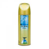 "Sterling Parfums Surf ""Armaf"" deo 200 ml. m оригинал"